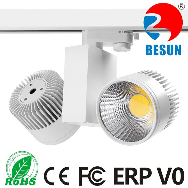 T1021D, T1031D, T1043D COB LED Track Light