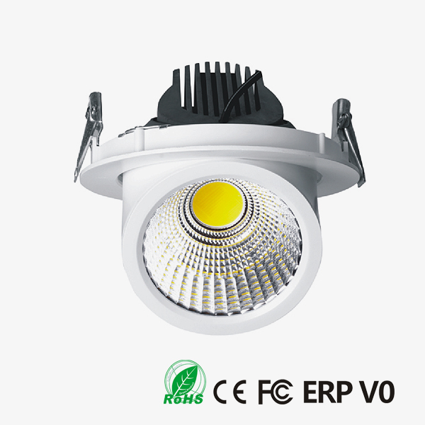 G20175 COB LED Gimbal Light
