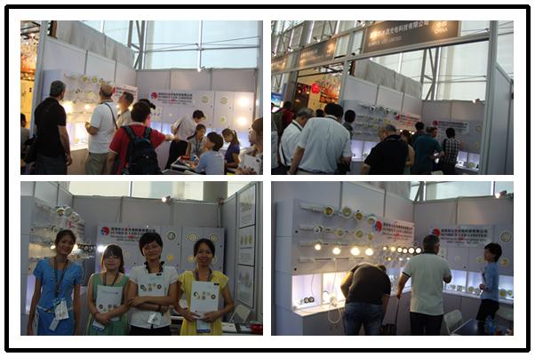 2012 Guangzhou International Lighting Fair