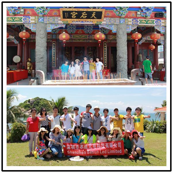2015 Xunliaowan of Dongguan
