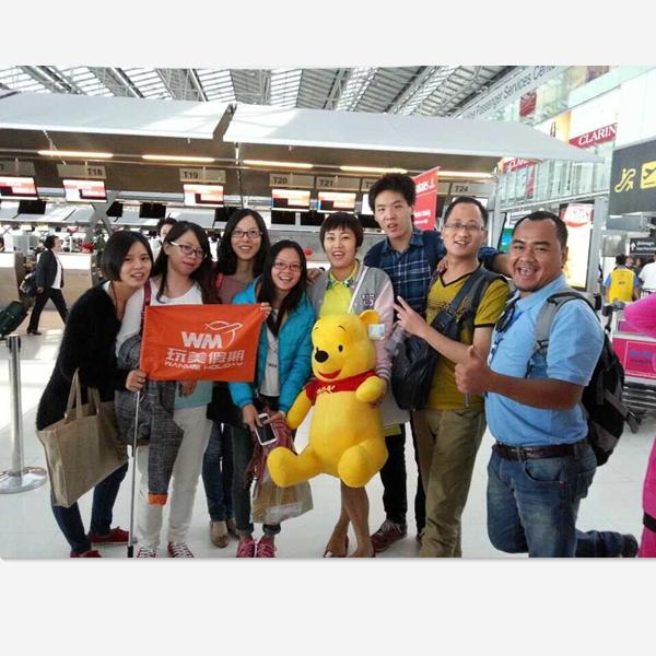 2015 Thailand Airport
