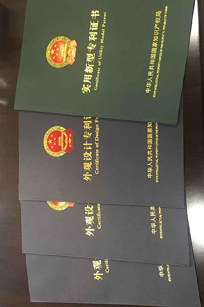 Patent certificates