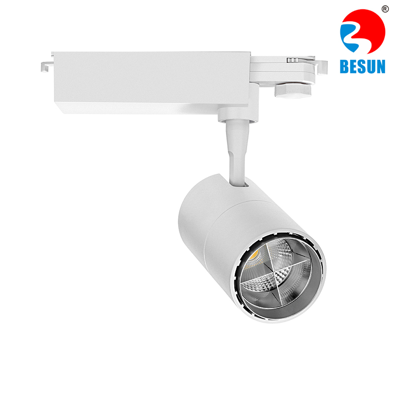 T05H COB LED Track Light
