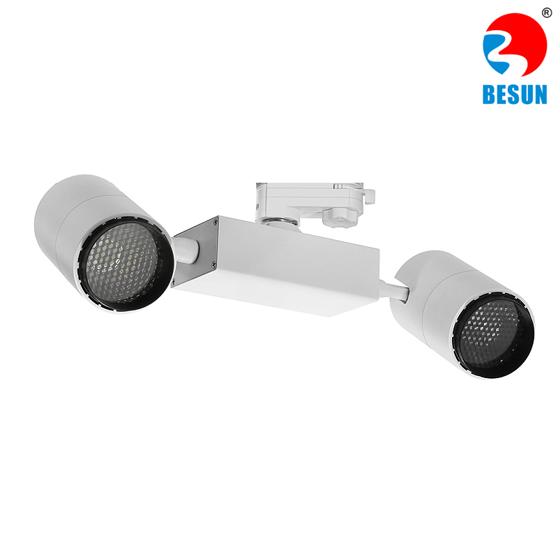 T04G COB LED Track Light