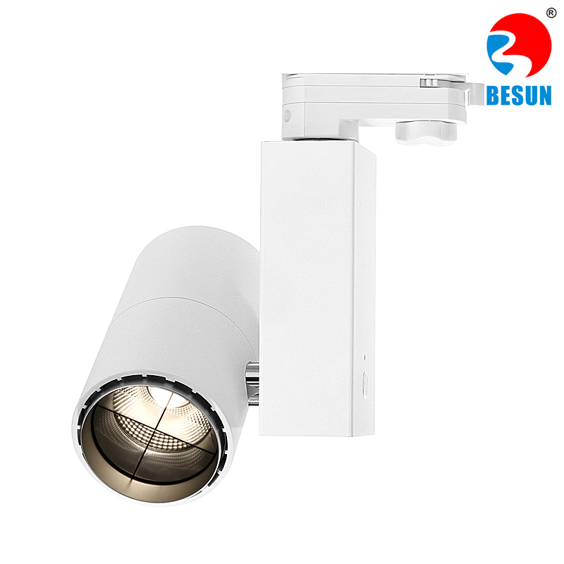 T01H COB LED Track Light