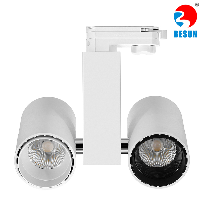 T02H COB LED Track Light