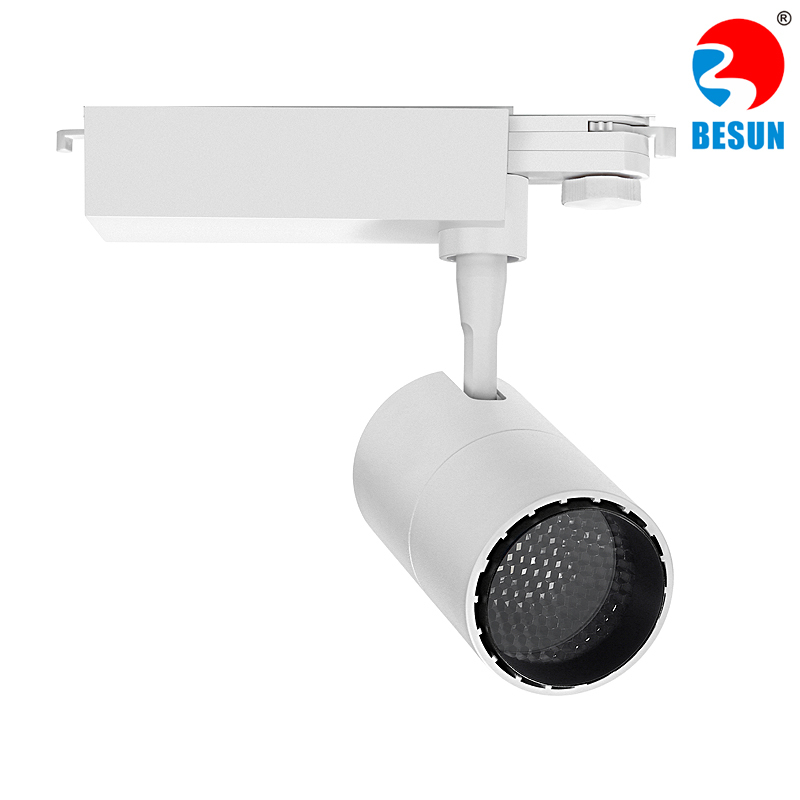 T05G COB LED Track Light