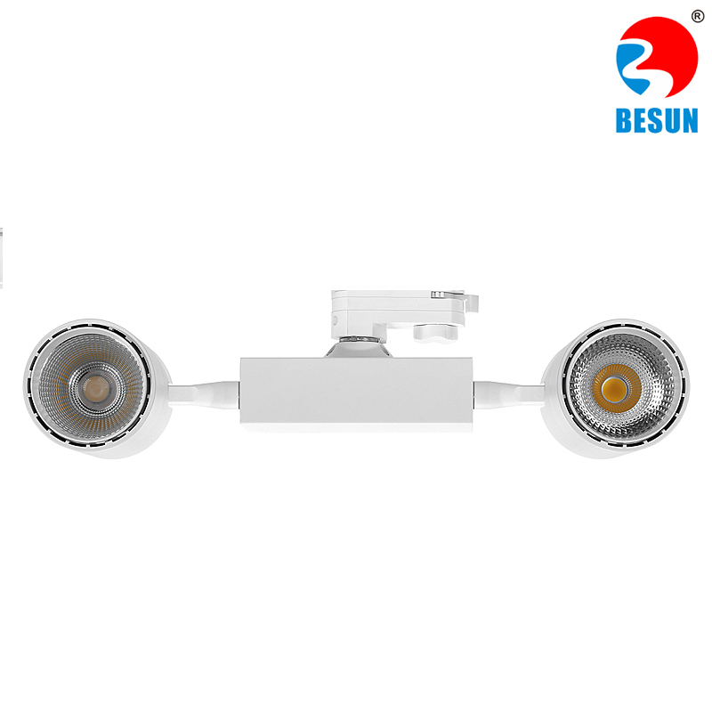 T04F COB LED Track Light