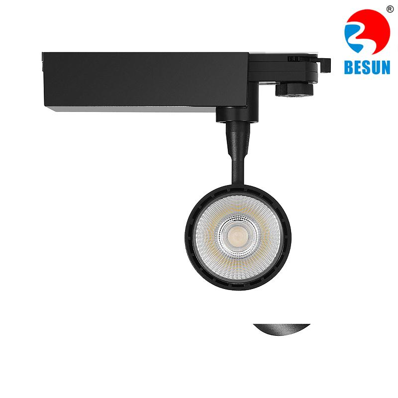 T05F COB LED Track Light