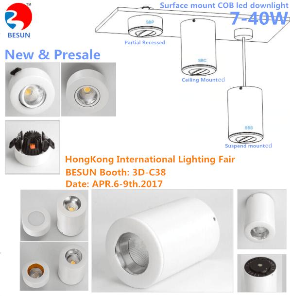 International Lighting Fair